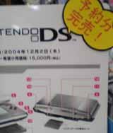 SH530001-ds1123.jpg