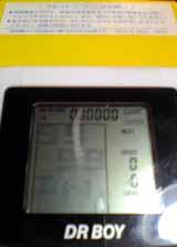 SH530003-gb6.jpg