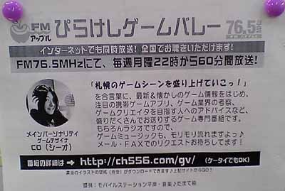 SH530010.jpg