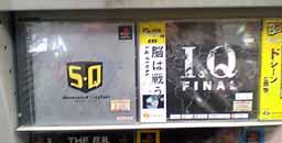 SH530012-iq.jpg