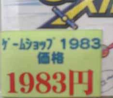 0601f-1983