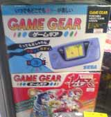 1214-gamegear