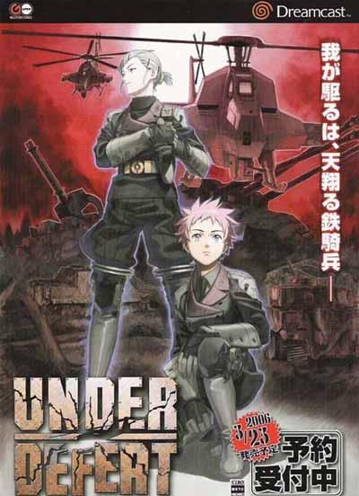 1230-under