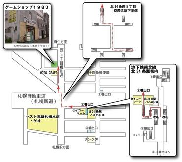 0206_map