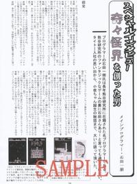 0428_book2_2