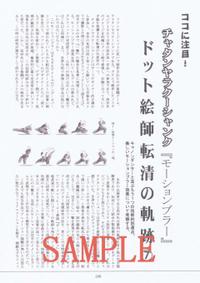 0608_utata2_utata_2