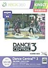 0808_x_dance_d