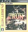 0912_3_run_d
