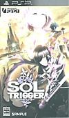 0912_p_sol_d