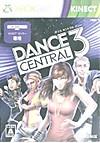 0922_x_dance_d
