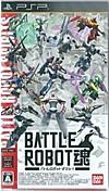 0214_p_battle