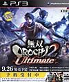 3_orc_d