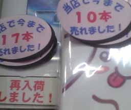 0708sales
