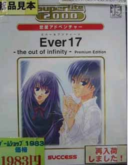 0821ever