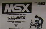 1207_msx1