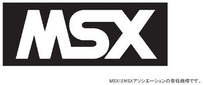 1228_msx