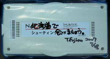 明日(08/03)の販売予定タイトル