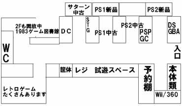 1009_map