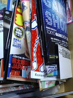 東京ゲームショー関連物の寄贈