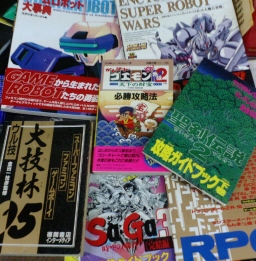1111_books