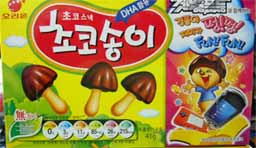 20070526_korea1