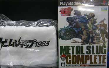 20070531_metal