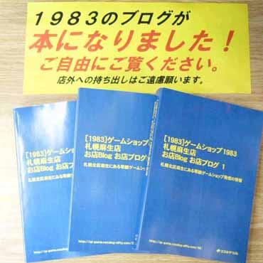 20070703_book