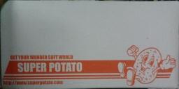 0117_potato
