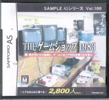 0323_the1983ds