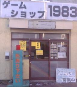 0426_1983