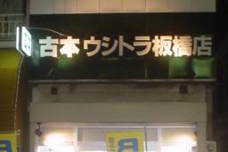 0528_ushi2