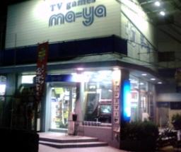 0613_maya