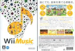 1015_soft3_music