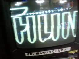 1108_tf4