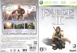 1217_soft3_fable2