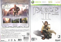 1221_soft1_fable