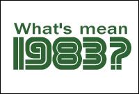 1983_2