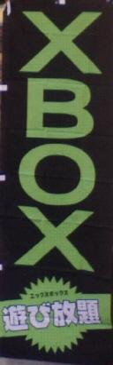 0419_xbox1
