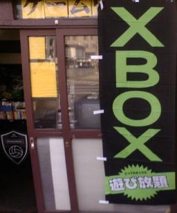 0419_xbox2