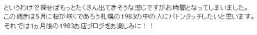 0427_yuki0