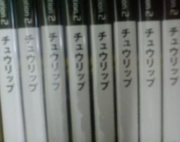 0429_chu