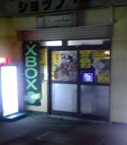 0506_xbox1