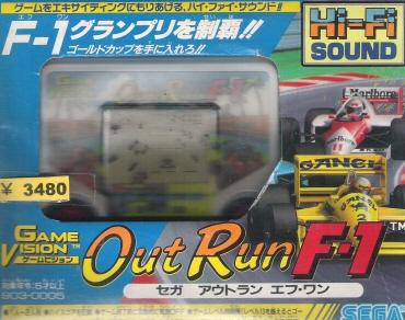 0719_outrun