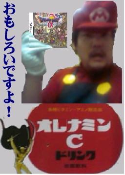 0724_kon2