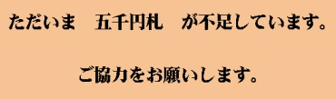 0807_harigami1