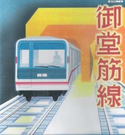 0818_train1