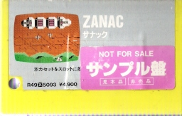 0823_zanac
