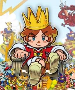 0830_king