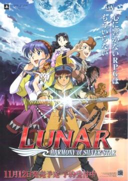 0831_lunar