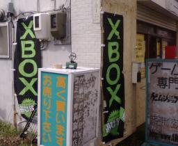 0904_xbox